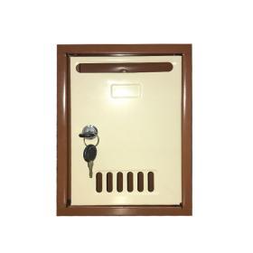 Metal Posta Kutusu - Kahverengi, Geçmeli